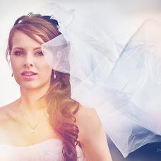 Wedding photographer Evgeniya Surkova (surkova). Photo of 03.06.2013