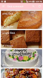 Cake Recipes & Tips Tamil - náhled