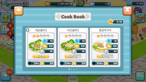 Hello Seafood Remastered 1.0.8 screenshots 2