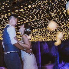 Wedding photographer Trung Dinh (ruxatphotography). Photo of 31.08.2019