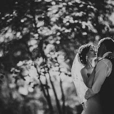 Wedding photographer Ruslan Grigorev (Ruslan117). Photo of 10.09.2017