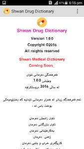 Shwan Drug Dictionary screenshot 6