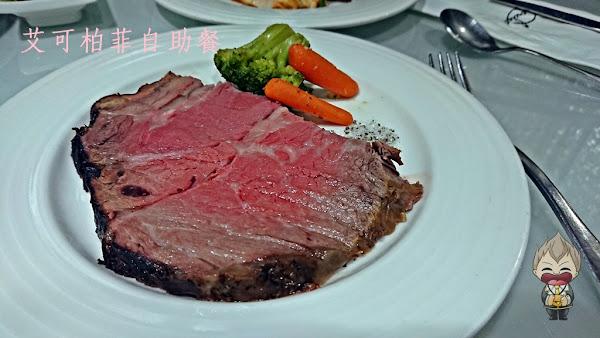 艾可柏菲自助料理- 麗尊酒店 今年的生日餐就是他了 牛排百匯樣樣都能享用 而且從午餐吃到下午茶