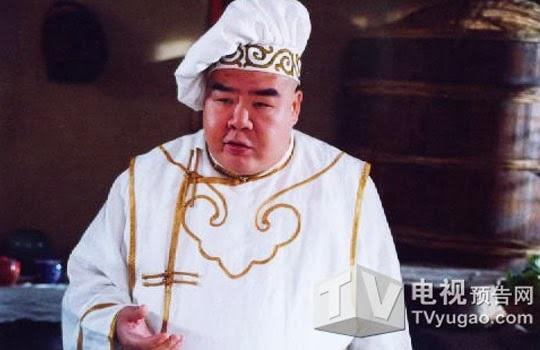 Vua Đầu Bếp - Siêu Đầu Bếp