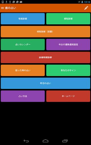 u7652u306eu5360u3044 3.0 Windows u7528 1