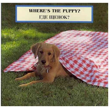 Where's The Puppy? - Cheryl Christian
