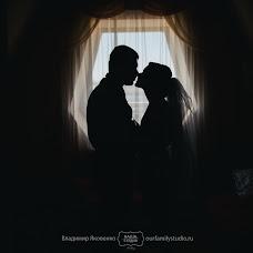 Wedding photographer Vladimir Yakovenko (Schnaps). Photo of 28.01.2016