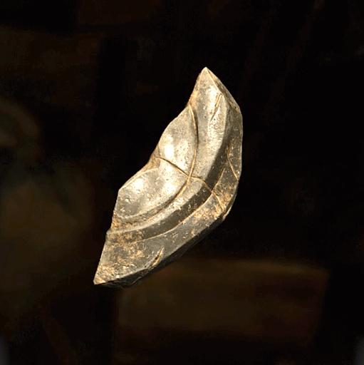 硬石の大きな欠片