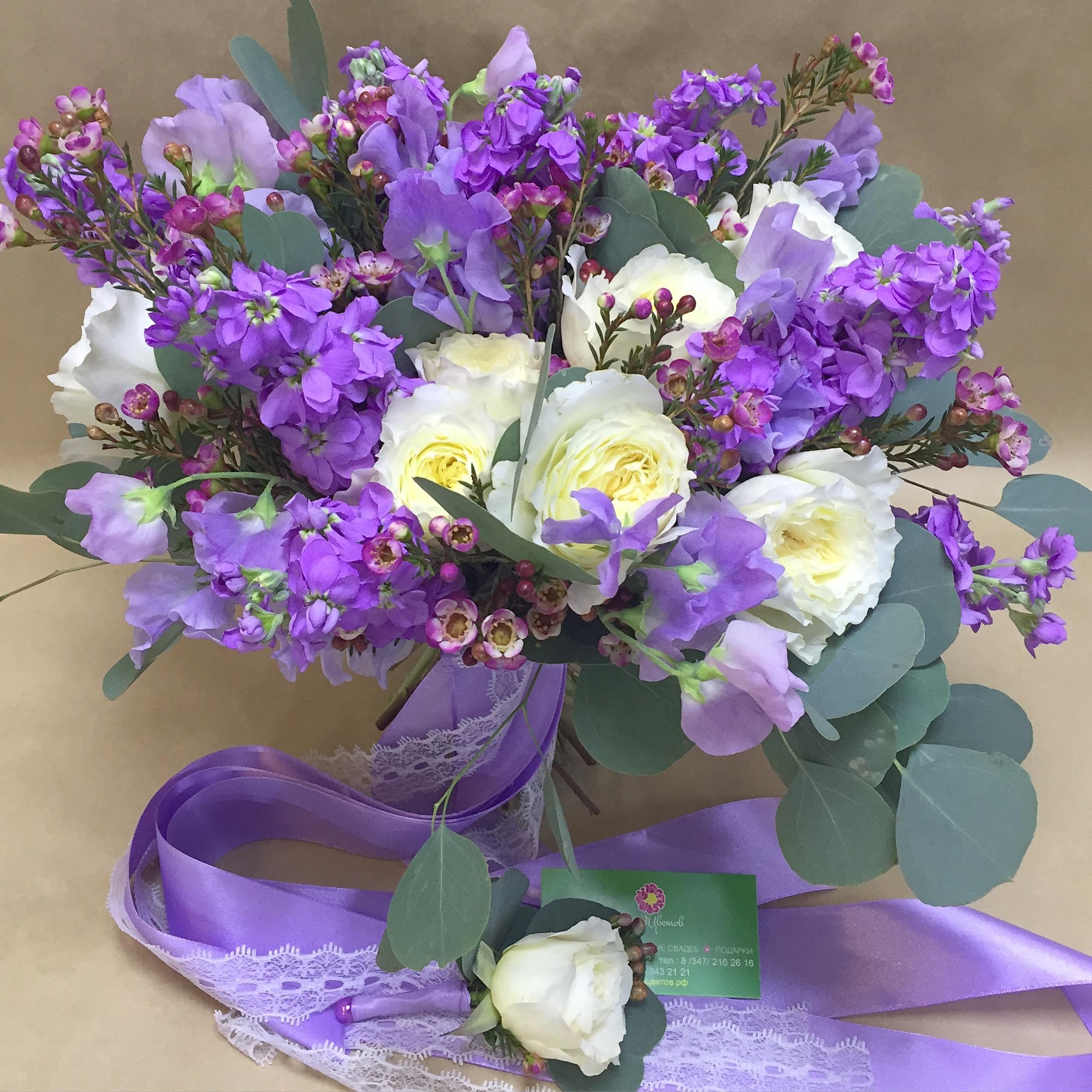 Время цветов в Уфе