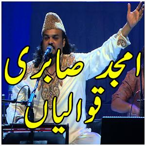 Amjad Sabri Qawwalis