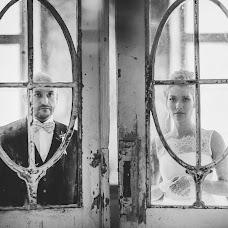 Wedding photographer Mariya Vie (Mafka). Photo of 18.07.2016