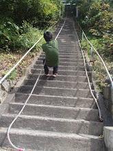 Photo: 階段がまず急