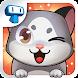 My Virtual Hamster - Cute Pet Rat Game for Kids