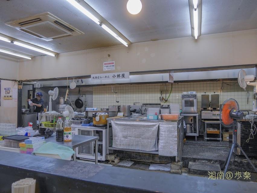 湘南 北海道らーめん 小林屋用田店 店内風景:営業時間変更 11:00-21:00