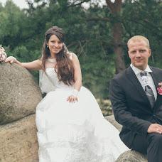 Wedding photographer Ivan Shevchenko (ivanshevchenko). Photo of 31.01.2014