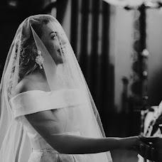 Wedding photographer Ana Fotana (Fotana). Photo of 07.03.2018