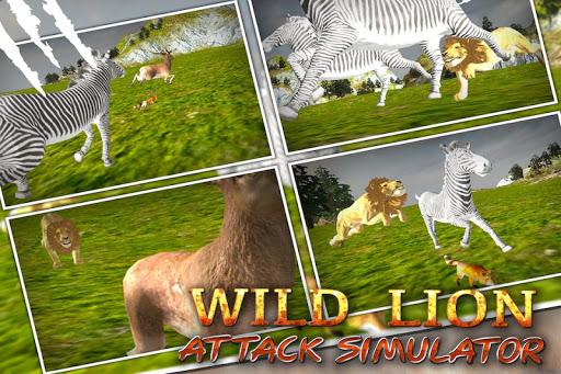 狮子攻击模拟器