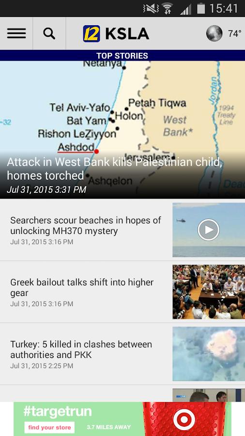 KSLA News 12- screenshot