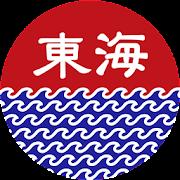 Tong Hai resto
