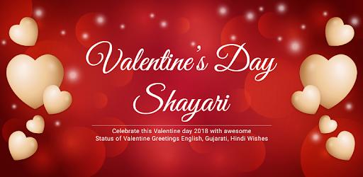 Valentine Status & Shayari – Love Shayari & SMS - Apps on