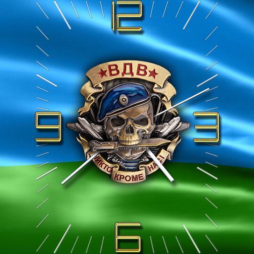 ВДВ часы, эмблема с черепом