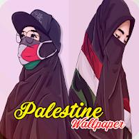 Palestine Wallpaper HD