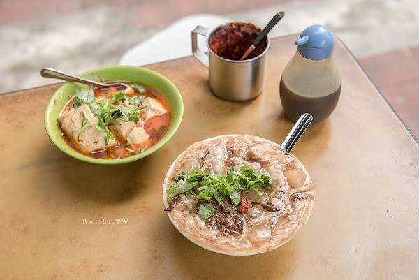 公館古亭美食:同安街麵線羹、麻辣臭豆腐,料多只要40元的台北超人氣平價小吃