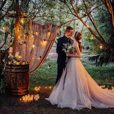 Wedding photographer Mari Bulkina (Boolkinamari). Photo of 18.08.2018