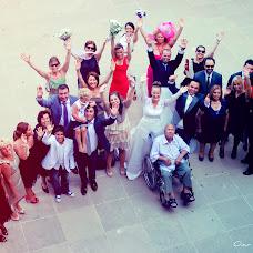 Wedding photographer Gülümse Çekiyoruz (dugunfotografci). Photo of 05.12.2014
