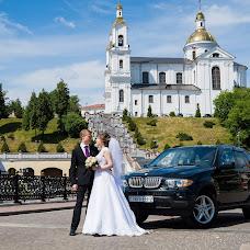 Wedding photographer Valeriya Prokhor (prokhorvaleria). Photo of 22.08.2018