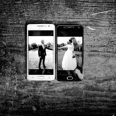 Wedding photographer Vadim Gricenko (gritsenko). Photo of 23.04.2018