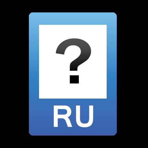 Экзамен ПДД 2015 ABCD Россия (app)