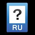 Экзамен ПДД 2015 ABCD Россия icon