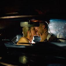 Hochzeitsfotograf Ana Werner (anamartinez1). Foto vom 18.09.2016