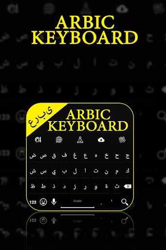 Arabic Keyboard by Keyboard Theme Store (Google Play, United
