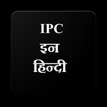 ipc section 380 in hindi