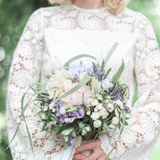 Wedding photographer Darya Chesnokova (photoChes). Photo of 27.01.2016