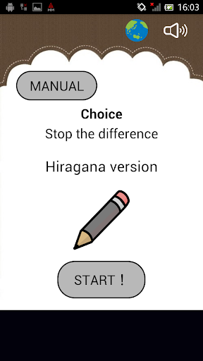 Choice Hiragana version  screenshots EasyGameCheats.pro 1
