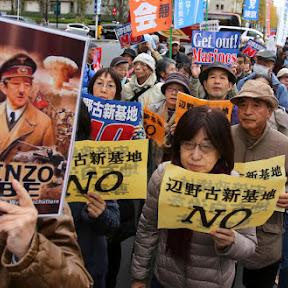 有田芳生、「島流し?捨て駒?」立憲民主党の沖縄連合・初代代表に就任も疑問の声ばかりが噴出