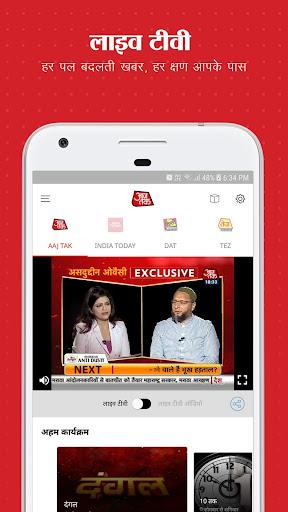 Aaj Tak Live TV News screenshot 5