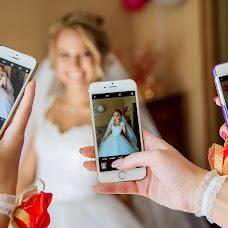 Wedding photographer Karina Kirpichnikova (Fotokirpichik). Photo of 12.09.2018