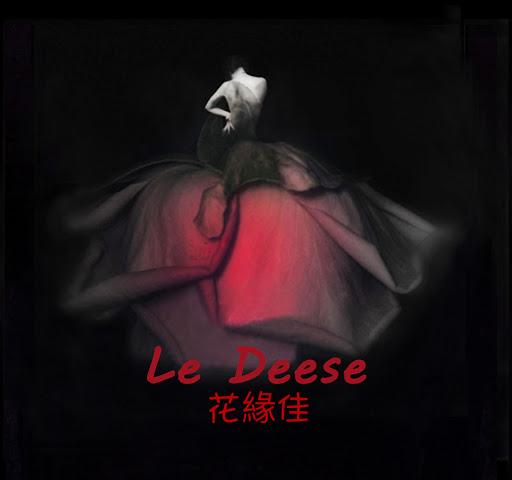 Le Deese花緣佳保鮮花