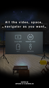 VR Gateway- screenshot thumbnail