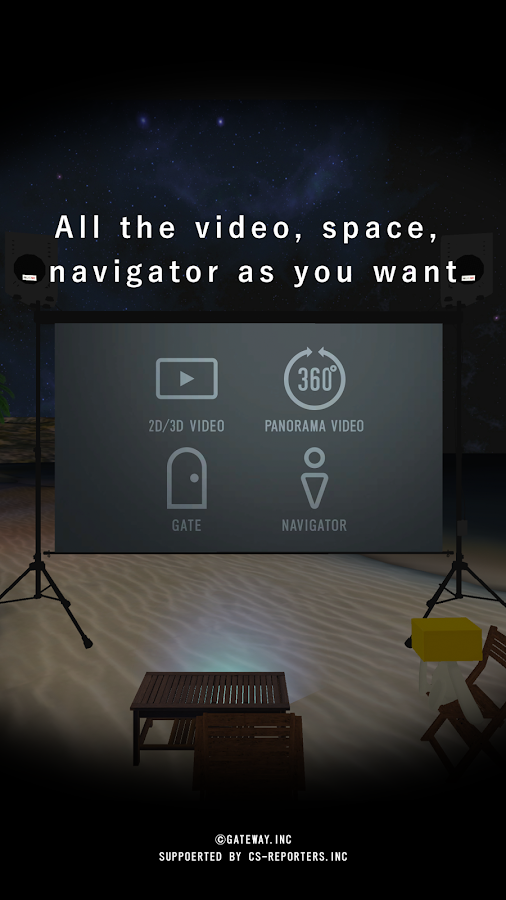 VR Gateway- screenshot