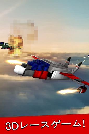 飛行機 戦争 戦闘 ゲーム . 戦闘機 戦い げーむ 無料