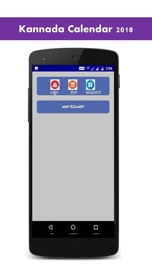 Kannada Calendar 2018 - Android Apps on Google Play