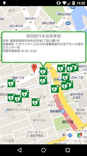 AEDマップ