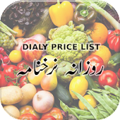 Daily Price List (DPL) Android APK Download Free By Digipakistan