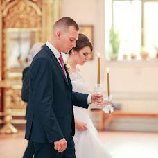 Wedding photographer Alisa Plaksina (aliso4ka15). Photo of 20.12.2017