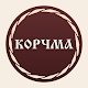 Download Корчма | Брест For PC Windows and Mac